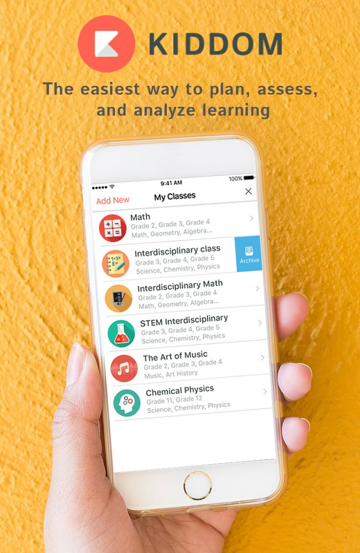 Everything you need for teaching, all in one place. | Created by Ads ...