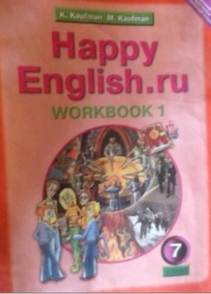 Английский ызк 7 класс гдз кауфман