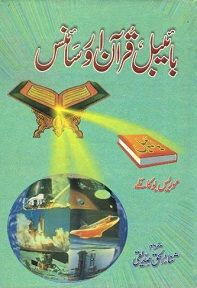 Quran And Science Pdf