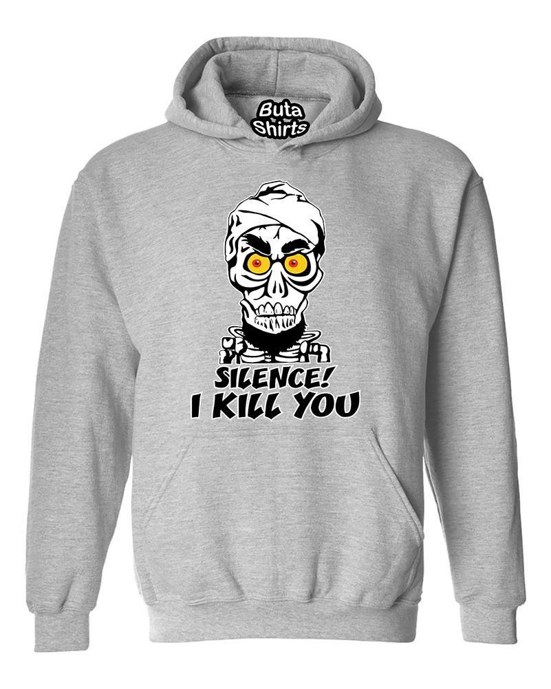Silence! I\'ll Kill You Funny Fashion Unisex Hoodie