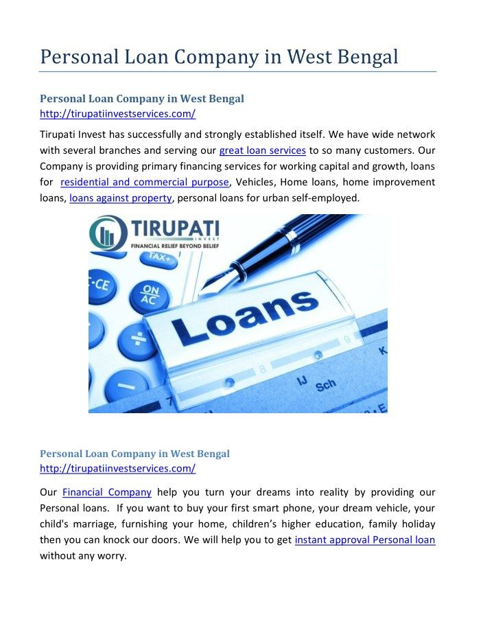 Personal Loan Company In West Bengal Loan Company Personal Loans Instant Loans