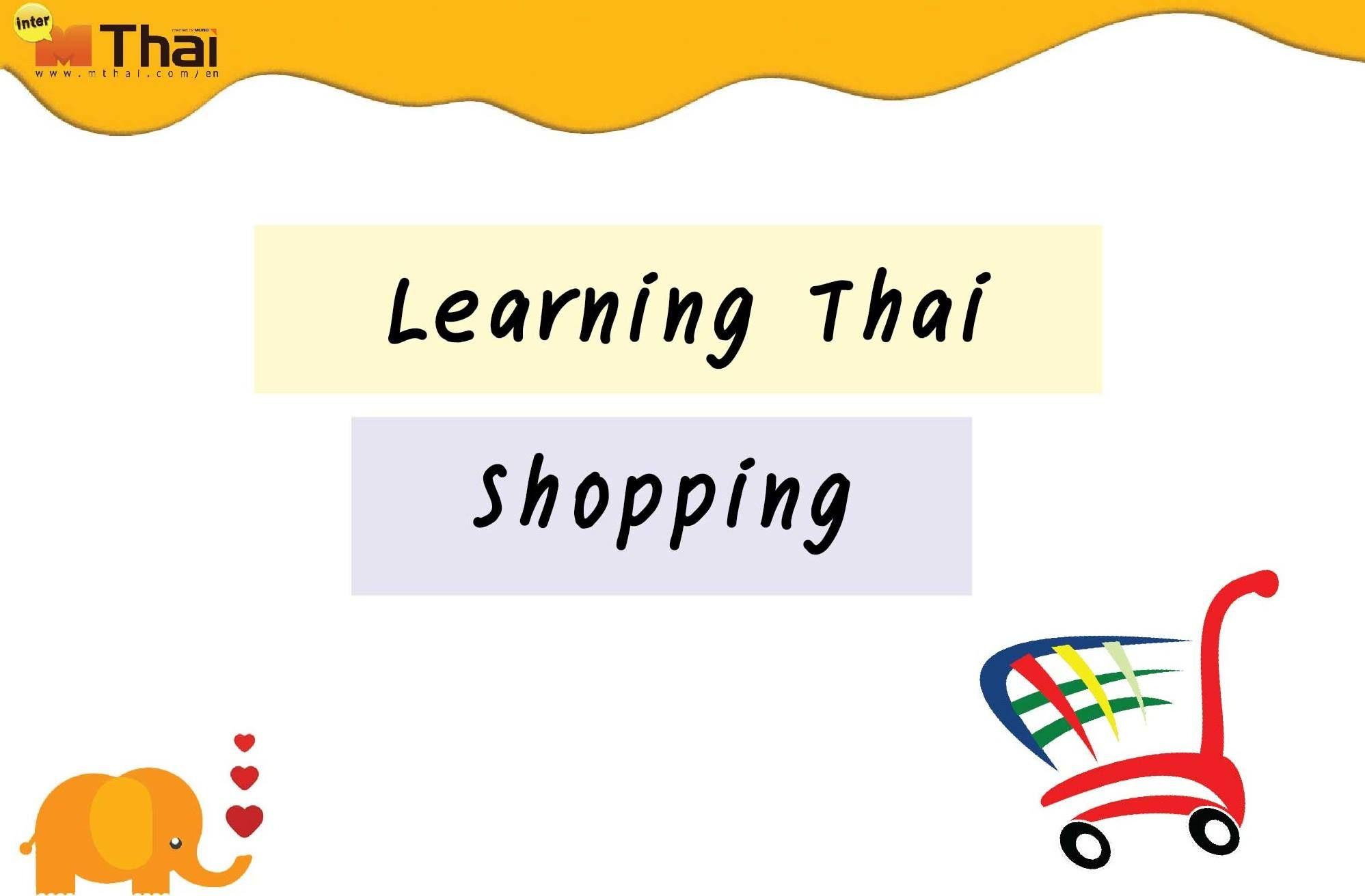 Learning Thai Shopping Learningthai