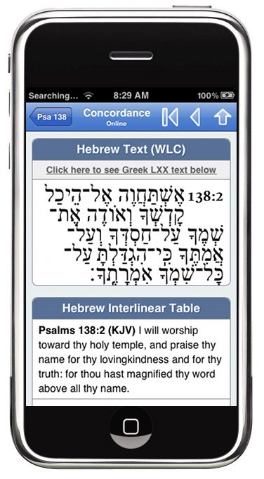 the blue letter bible app is a searchable bible with tremendous