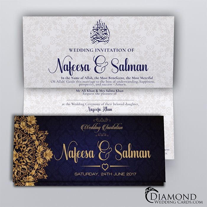 Navy Muslim wedding invitation. | Beautiful Wedding Invitations ...