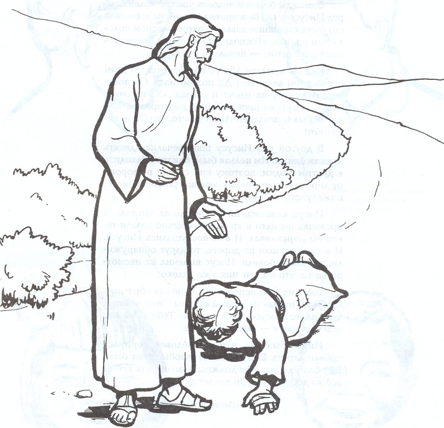 Trafarety Kupolov Cerkvej 10 Tys Izobrazhenij Najdeno V Yandeks Kartinkah Trafarety Kartinki Risunki