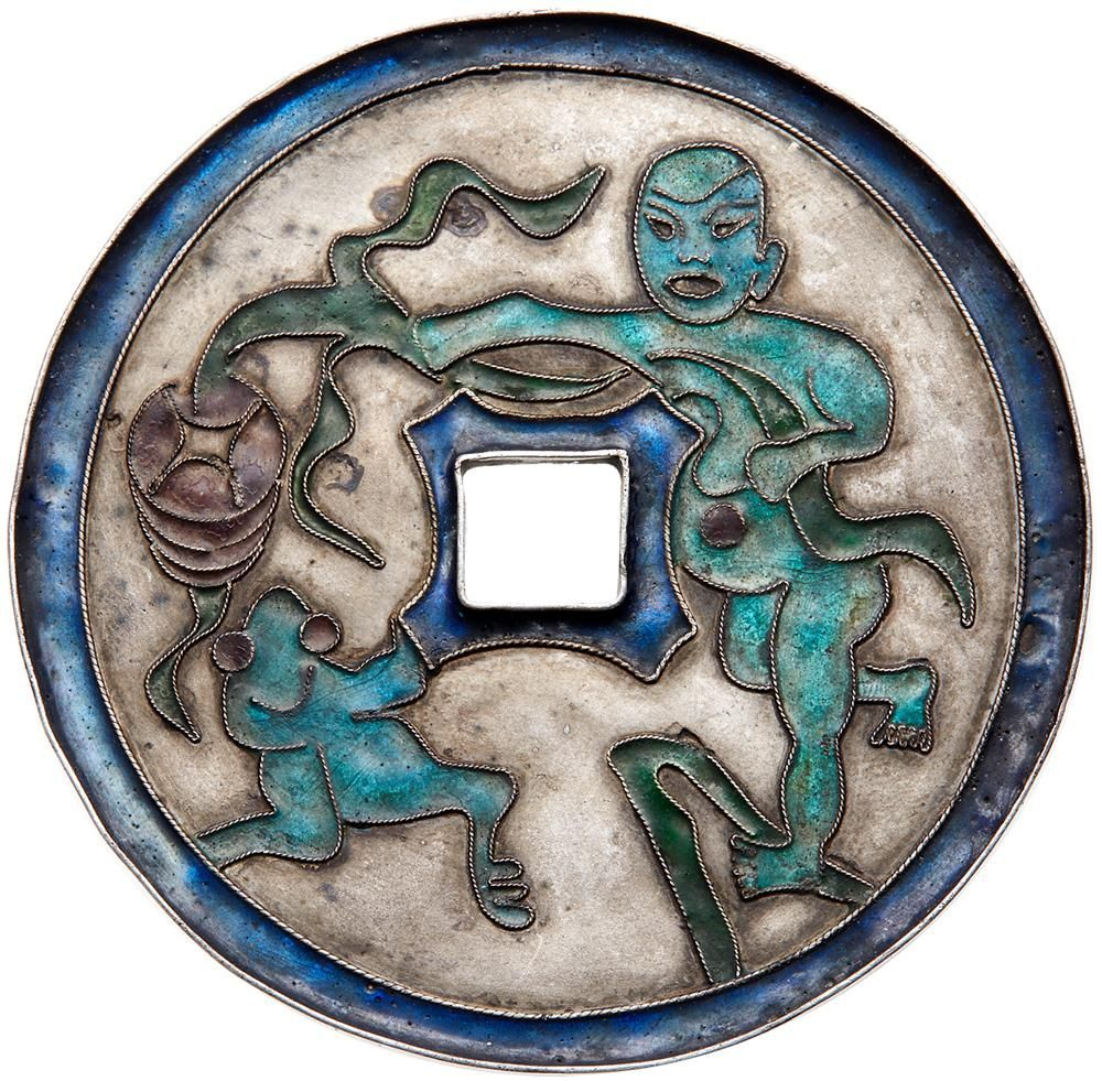 Qing Dynasty Tian Xia Feng Ming Taoism Undated Enameled Charm