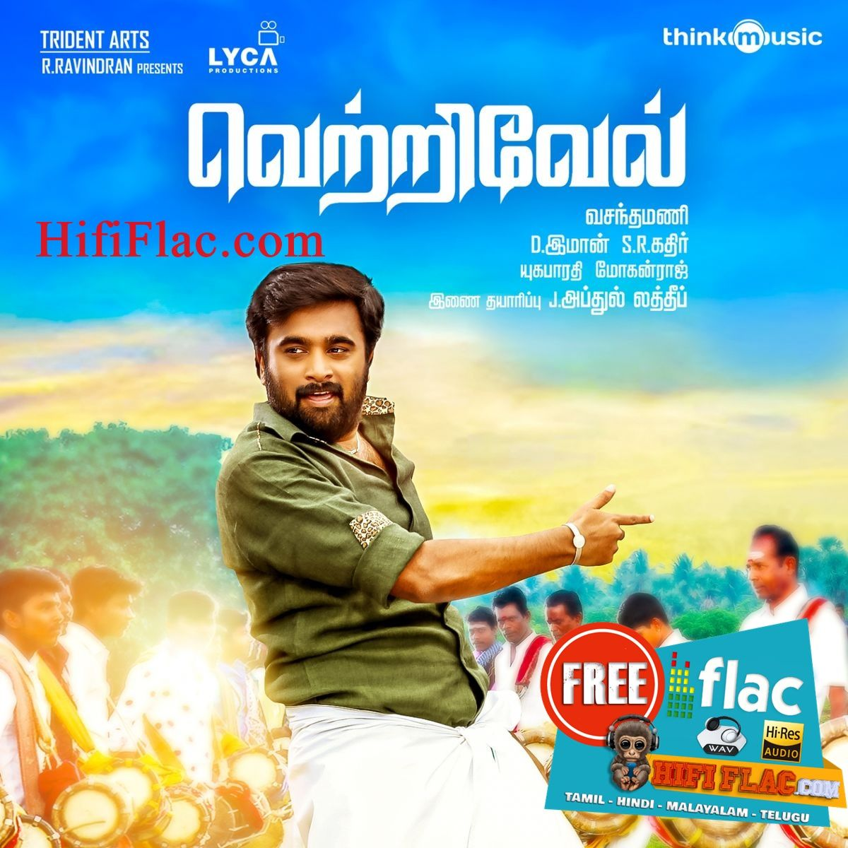 vetrivel movie download hd 1080p free download