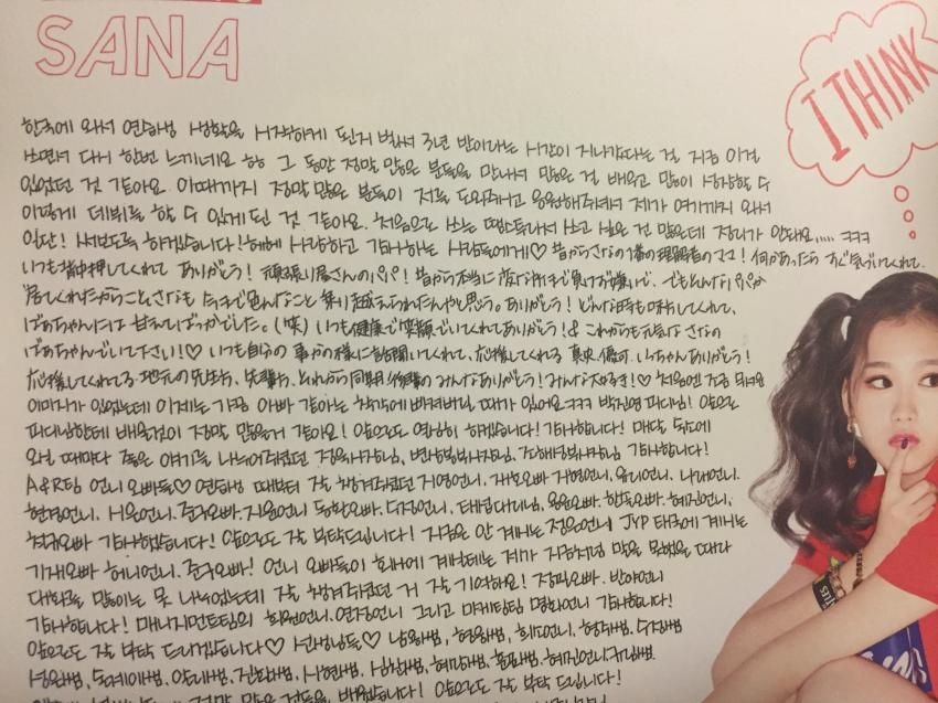 Twice Sana Handwritten