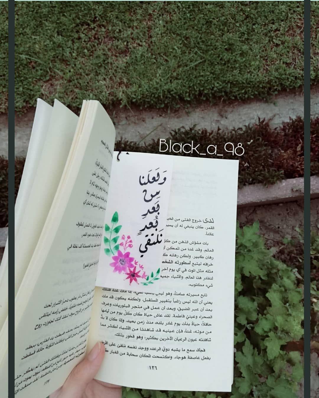 فواصل كتب فواصل كتاب فواصل كتب فواصل هدايا هديه هدايا فخمه صور كتب Calligraphy Giftideas Gift Art Artwork B Bullet Journal