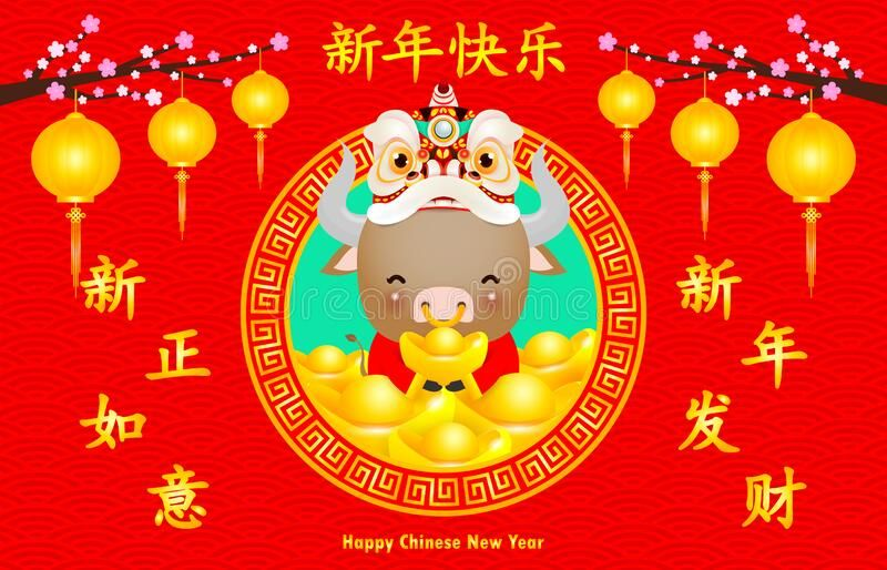 Happy Chinese New Year 2021 Greeting Card Cute Little Cow Holding Chinese Gold Spon In 2020 Happy Chinese New Year Chinese New Year Greeting New Year Greeting Cards