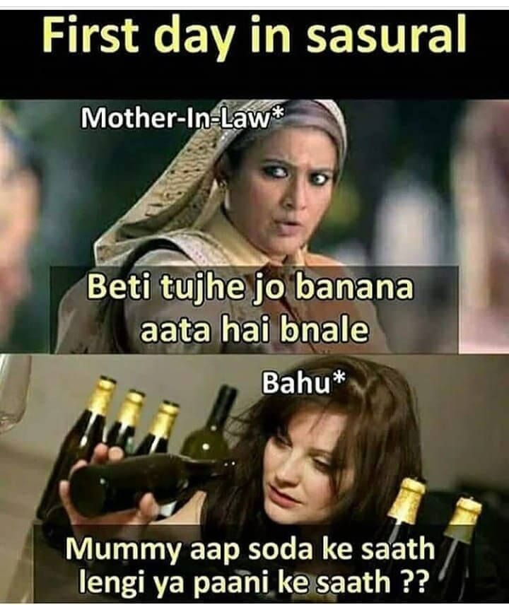 Funny Memes In Hindi Funny Facebook Meme Images Pictures Download In 2020 Latest Funny Jokes Funny Jokes In Hindi Funny Dialogues