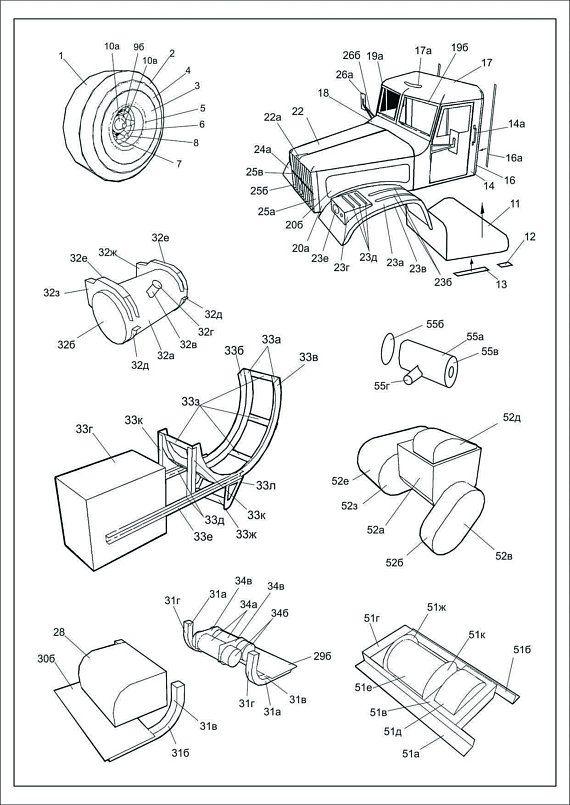 Paper model kit, Truck KRAZ 255B ,Papercraft 3D paper