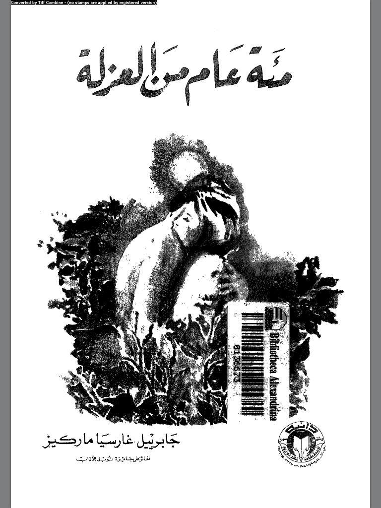 مئة عام من العزلة غابرييل غارسيا ماركيز Books My Books Poster