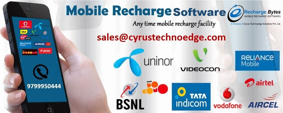 Cyrus Recharge Solutions is one of the leading Software