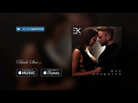 musik dating app