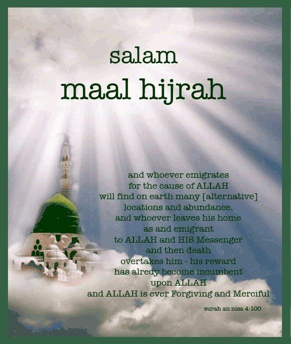 quotes maal hijrah islam is beautiful islamic quotes