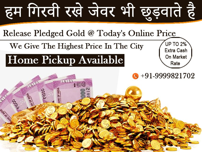 Sell Gold to Make a Profit in Noida