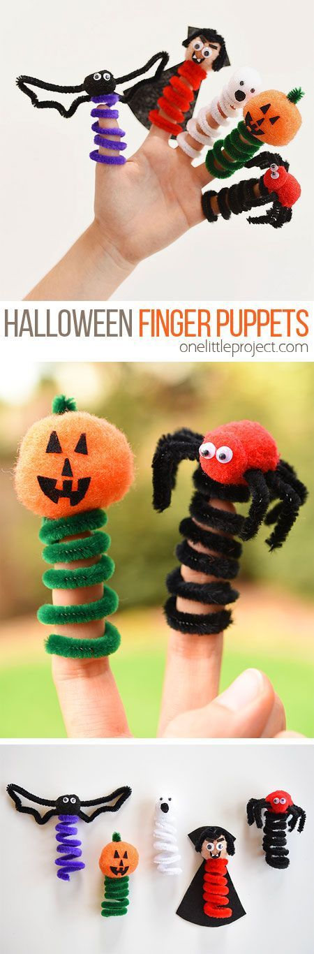 Halloween Finger Puppets from Pipe Cleaners and Pom Poms #fallactivitiesforkids