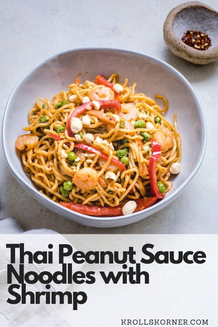 Thai Peanut Sauce Noodles with Shrimp | Recipe | Peanut ...