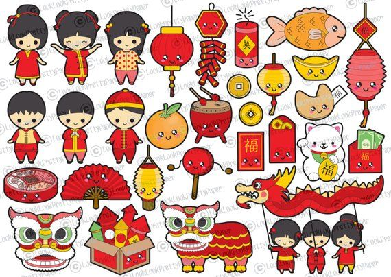 Premium Vector Clipart - Kawaii Chinese New Year Clipart ...