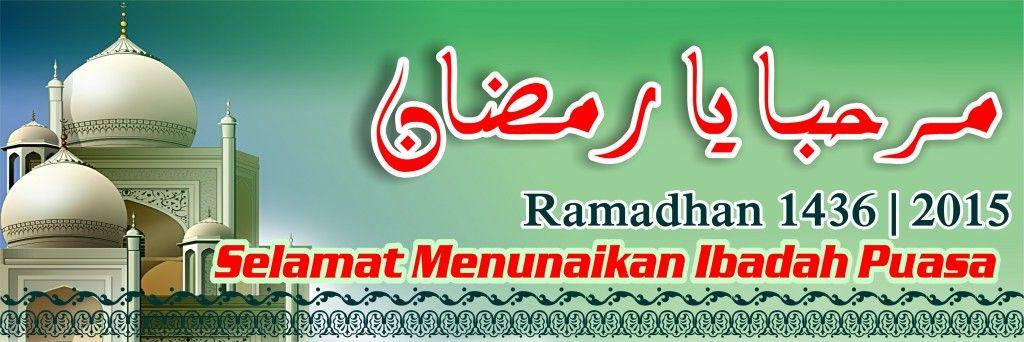 Banner Spanduk Ramadhan Mxm Vector Masbadar Vector Coreldraw Photoshop Pdf