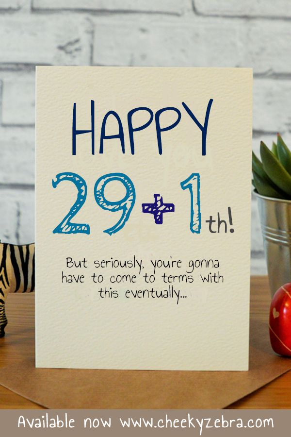 This Hilarious Male Happy 30th Birthday Card Is Perfect For The Men In Your Life Turning