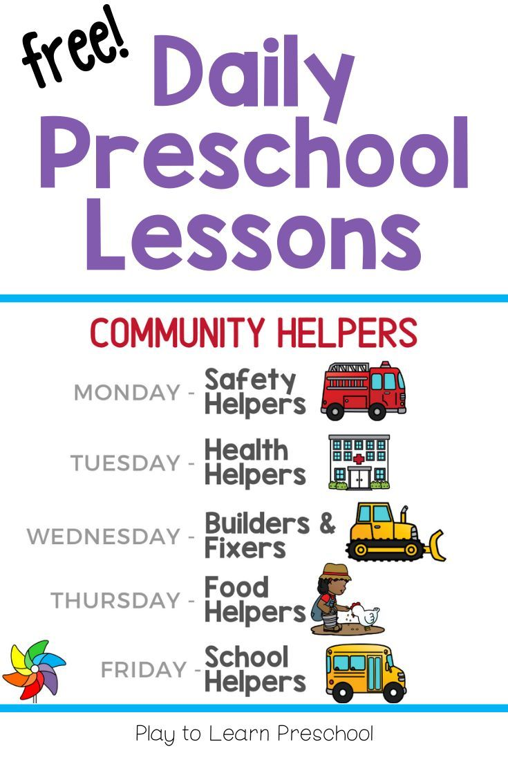 Daily Preschool Lessons: Community Helpers