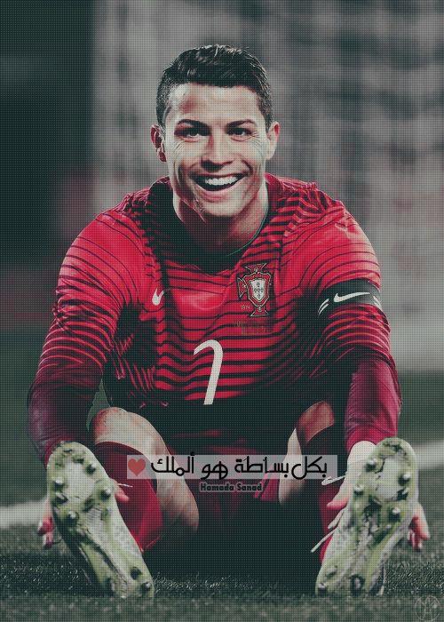 كريستيانو رونالدو Cristiano Ronaldo ريال مدريد Real Madrid
