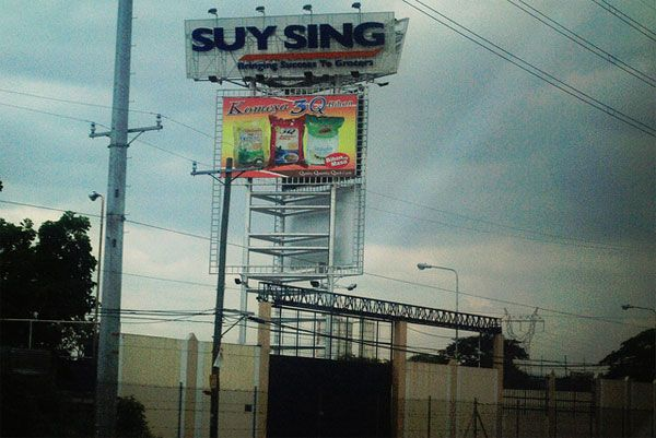 Suy Sing Commercial Corporation - Largest wholesale grocery