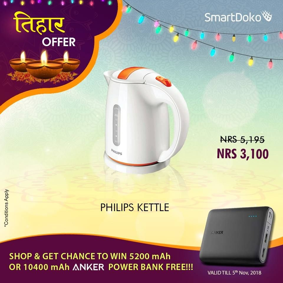 Philipps Online Shop Philips Kettle Hd4646 56 Kettle Tiharoffer Offer
