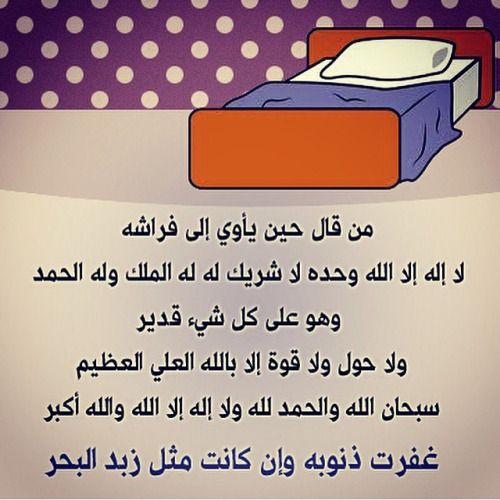 Mobark1000 Islamic Quotes Quotes Beliefs