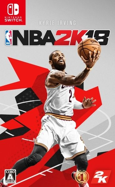 NBA 2K18 - Japanese box