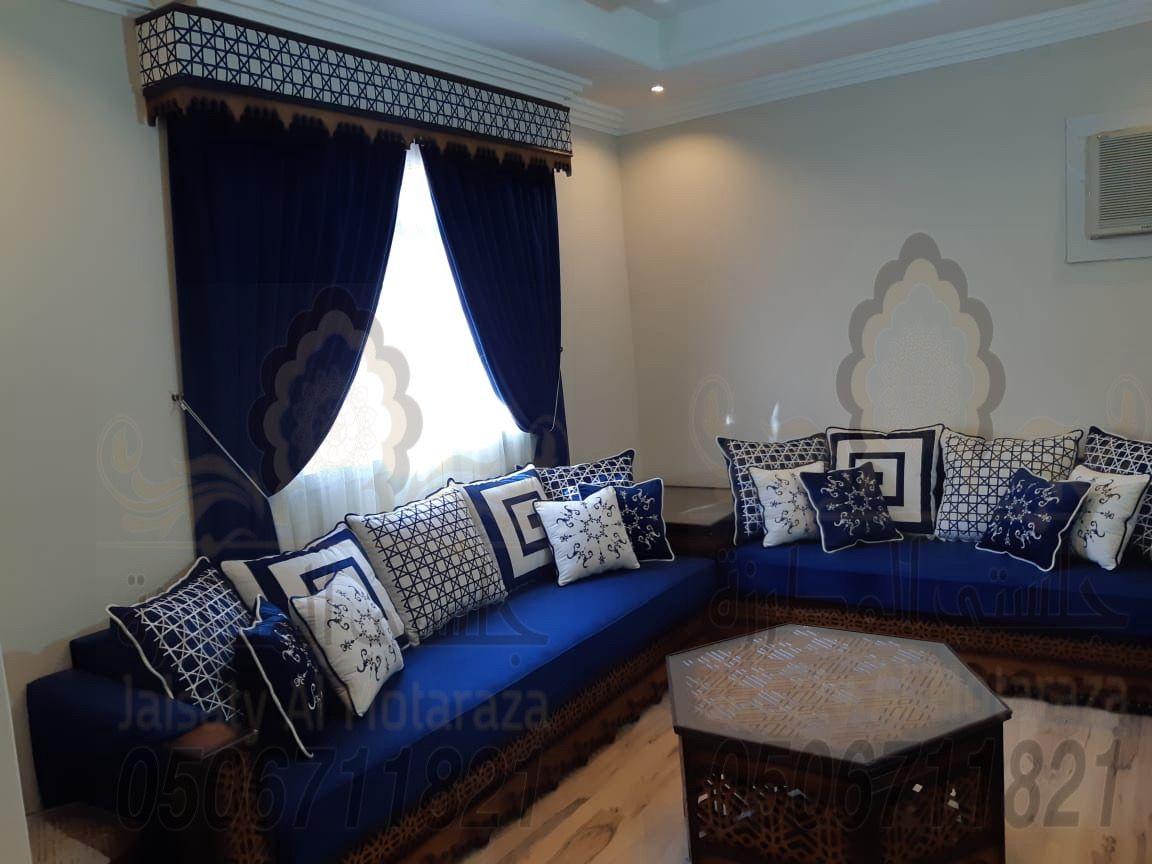 مجلس مغربي فاخر من تصميم وتنفيذ جلستي المطرزة جوال 0506711821 Home Decor Decor Home