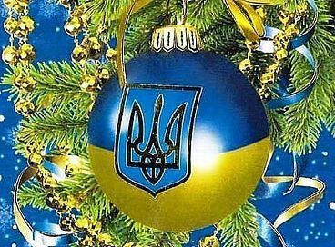 Z novym rokom happy new year from iryna u k r a i n e happy new year from iryna christmas greetings diy christmas m4hsunfo