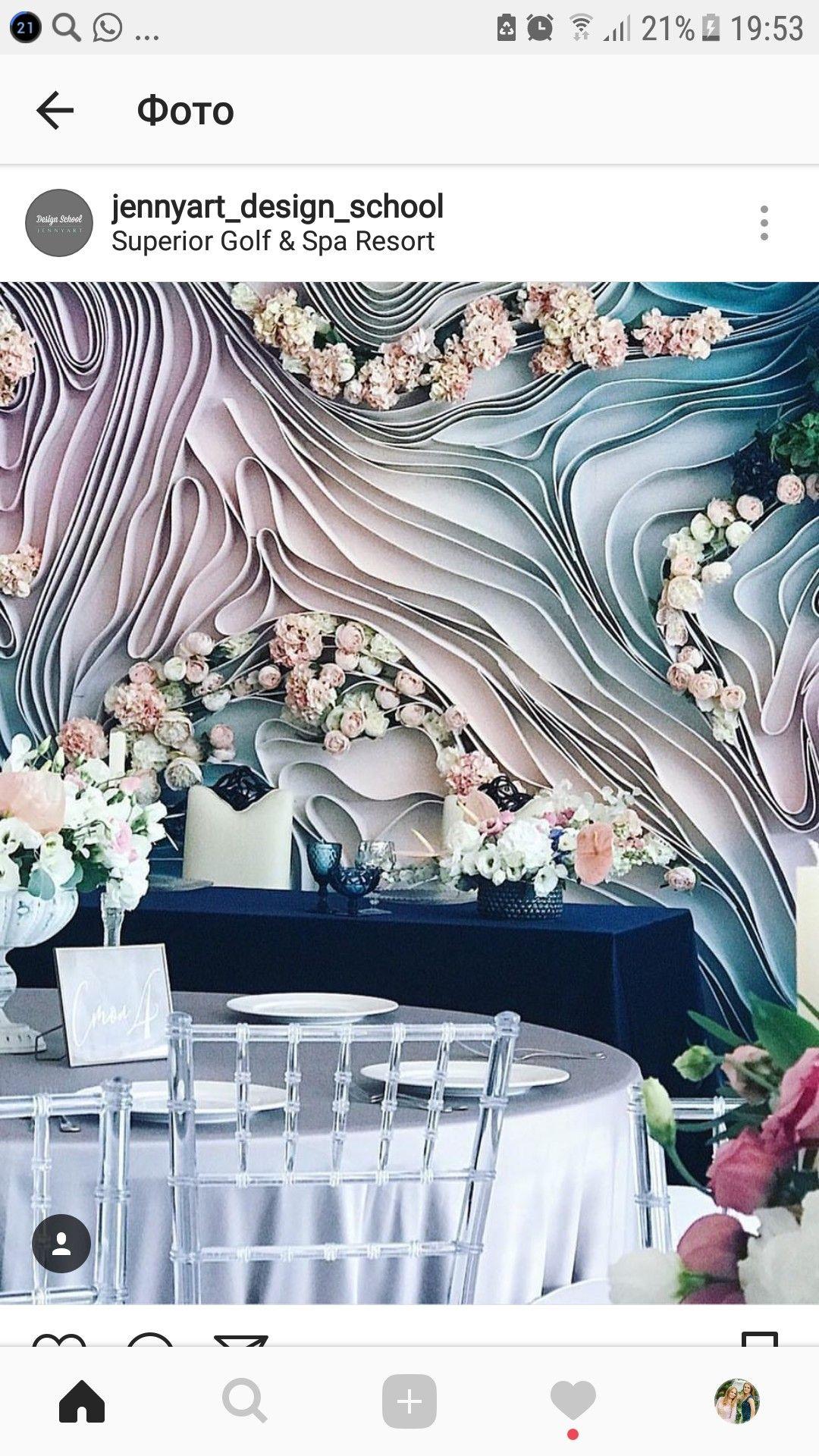 Wedding event background  Pin by Дарья Школина on  февраля   Pinterest  Backdrops