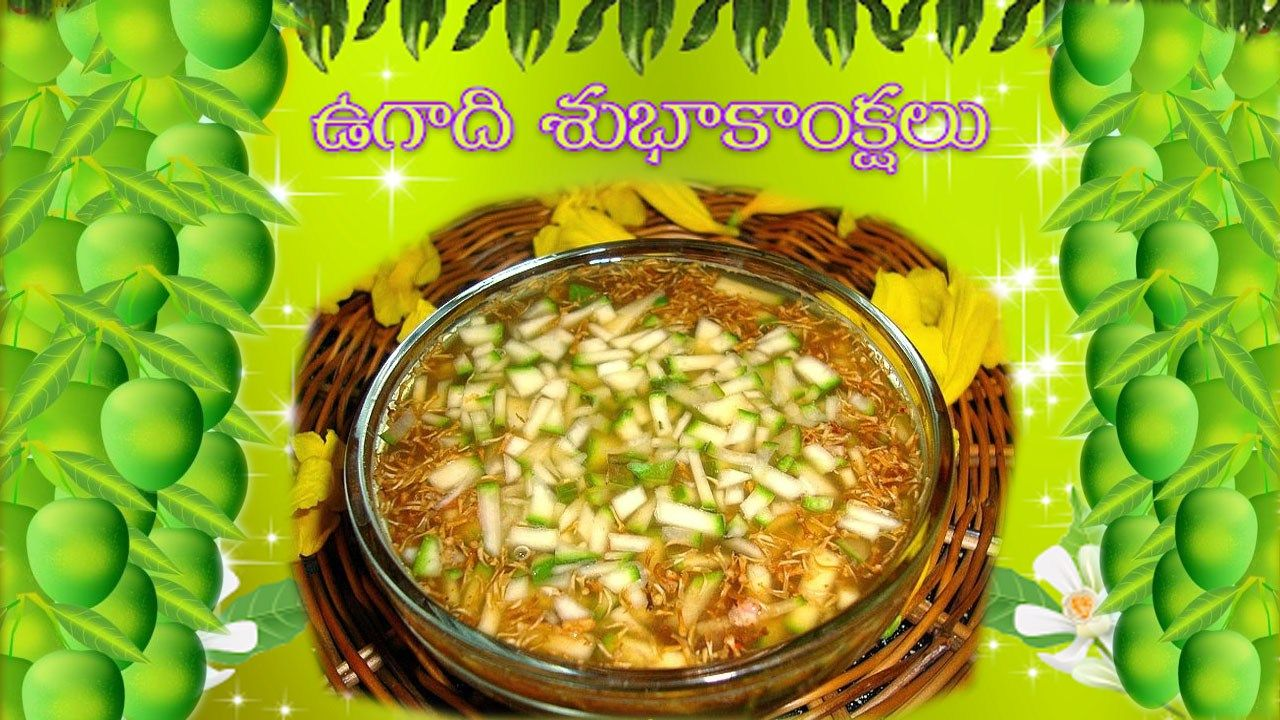 Happy Ugadi 2018 Images Photos Wallpapers For Whatsapp