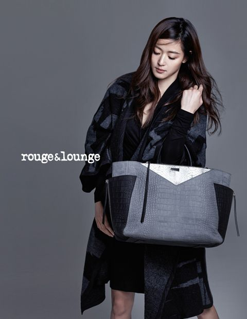 rougenlounge