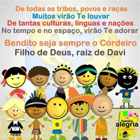 Musicas Infantil Com Imagens Louvor Infantil Familia Alegria
