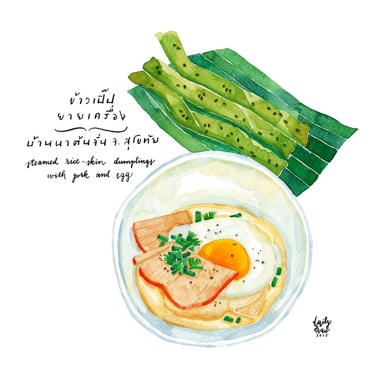 食べ物・その他」おしゃれまとめの人気アイデア|pinterest |atumi