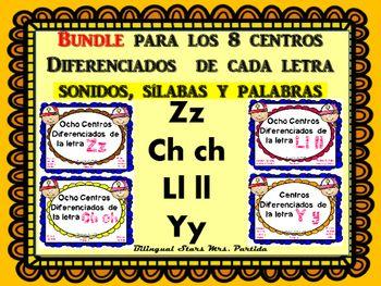 """BUNDLE++Ocho+Centros+de+las+letra+""""Zz+Ch+ch+Ll+ll+Yy""""+diferenciados+en+tres+niveles:+Sonidos+Iniciales,+Slabas+Iniciales,+Palabras+y+escritura+de+Oraciones.NO+REQUIERE+PREPARACION!+++Excelente+producto+para+diferencias+los+niveles+de+los+estudiantes+con+multiples+tarjetas,+tapetes+y+manipulativos!"""