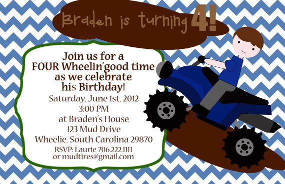 Four Wheeler Birthday Party Invitations In 2018