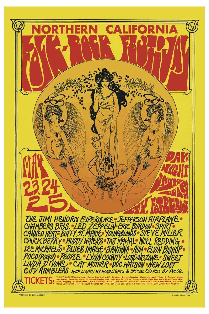Art XXXTENTACION Rapper Poster 20x30 24x36 P428