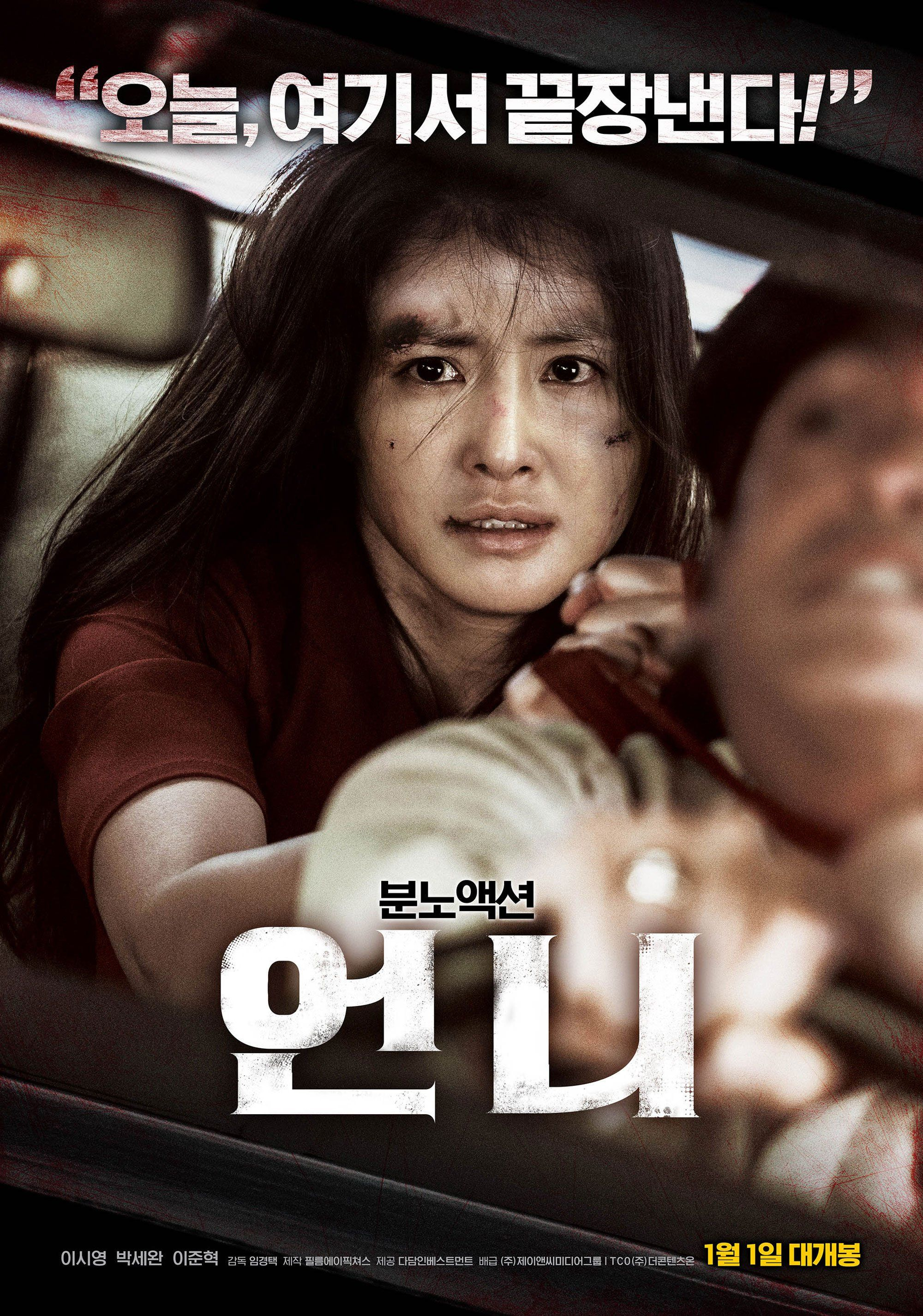 Download Drama Korea Gap Dong : download, drama, korea, K-ᎠᎡᎪᎷᎪᏚ, Ideas, Hwarang,, Korean, Drama,, Hyung