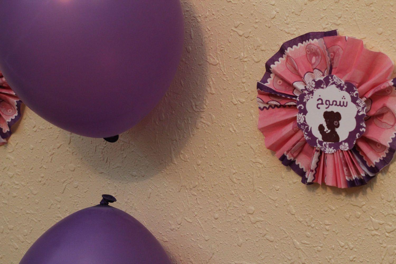 تنسيق البالون استقبال ولادة