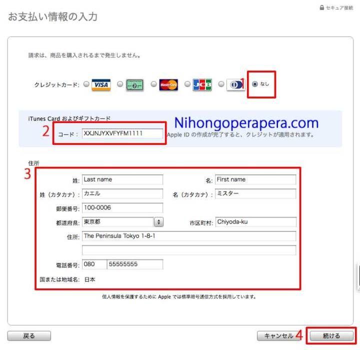 Fake visa card generator in 2020 credit card app credit