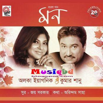 Musiq Bd Mon 2015 Alka Yagnik Kumar Sanu Mp3 Songs Album Download Album Songs Mp3 Song Songs