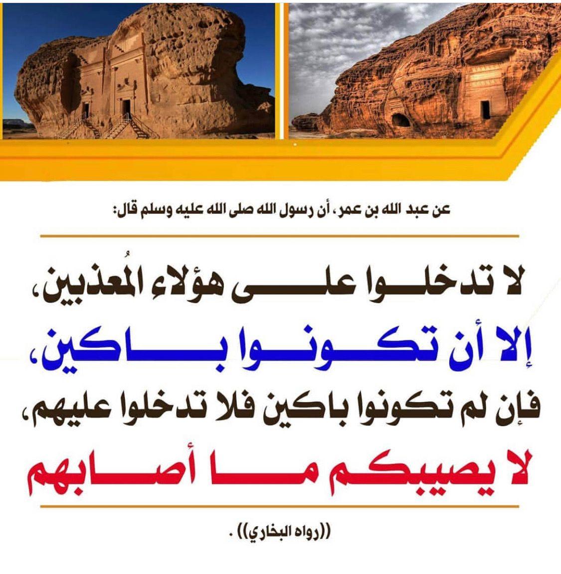 حديث صحيح Islam Quran Islamic Quotes Ahadith