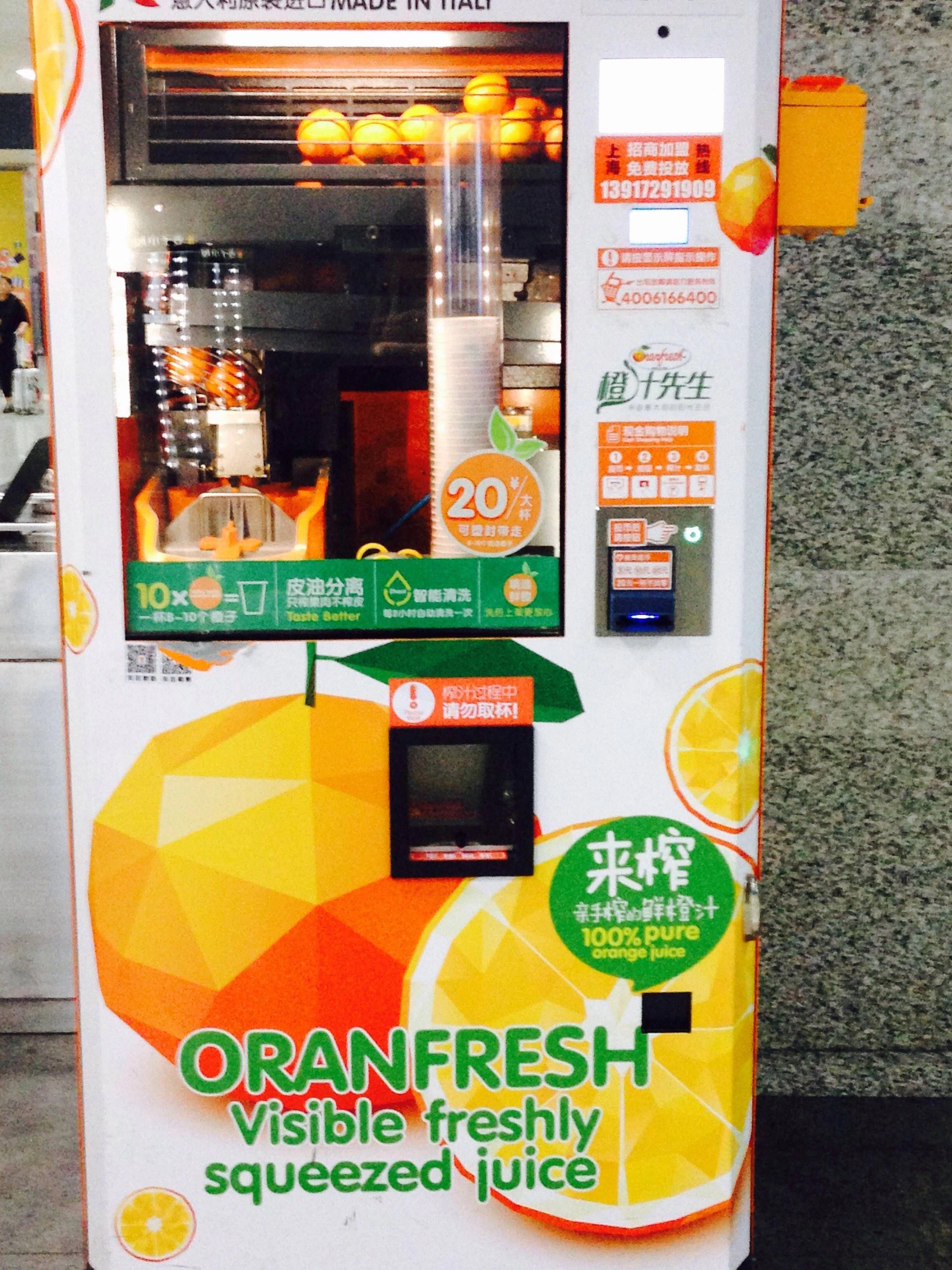Fresh Orange Juice Vending Machine coffeevendingmachines