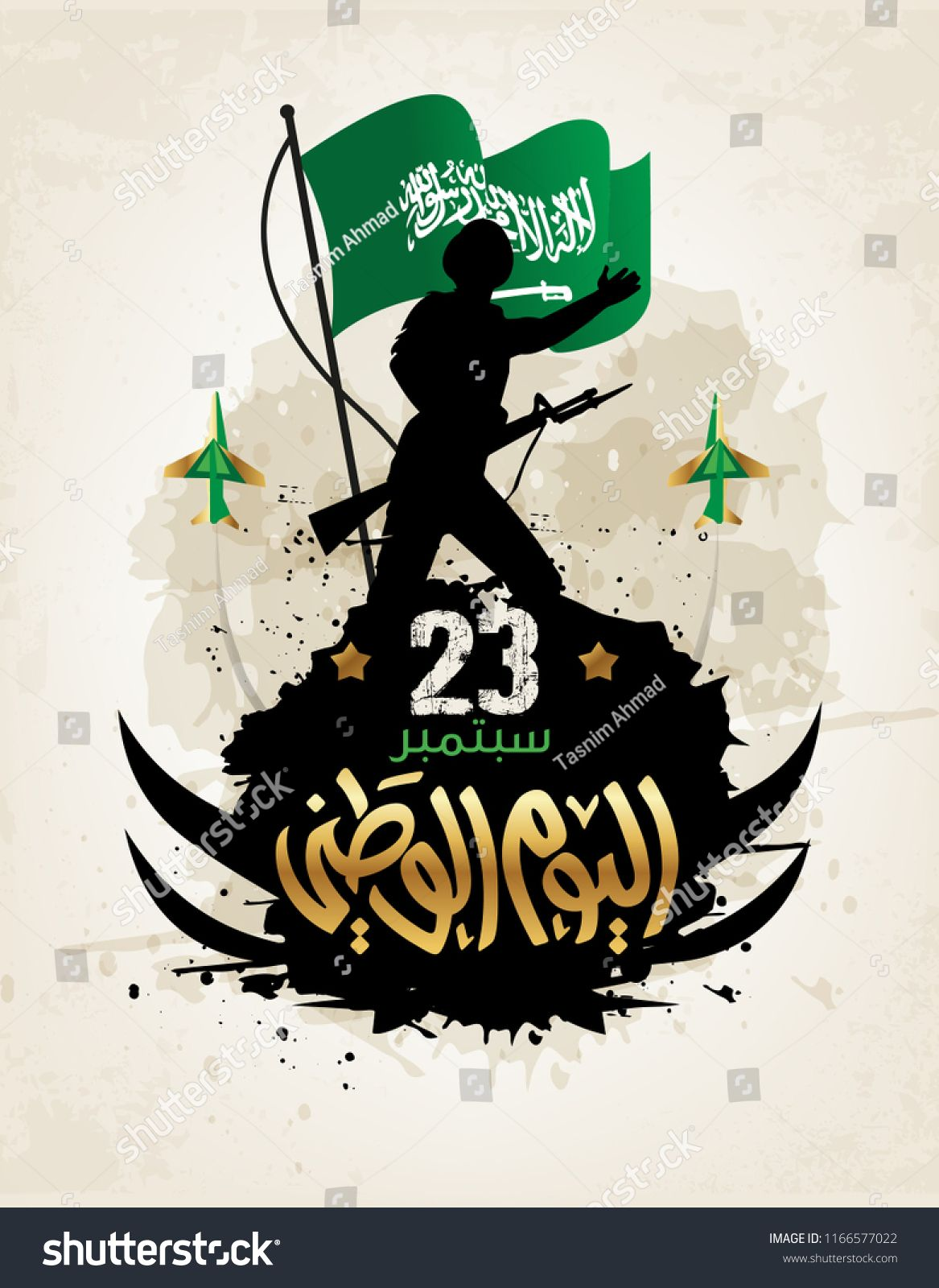 Saudi Arabia National Day In Arabic Calligraphy Style 2 Ad Affiliate National Arabia Saudi Watercolour Texture Background National Day Saudi National Day