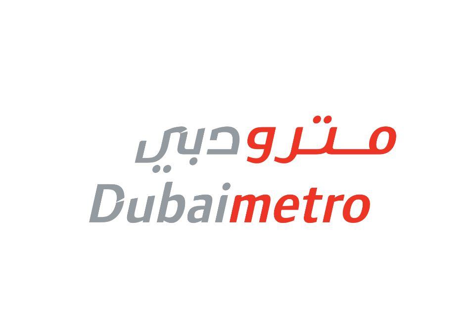 Wissam Shawkat Metro Dubai Logo A Matching Arabic And English Typographic Design Typographic Design Dubai Logo Logo Design